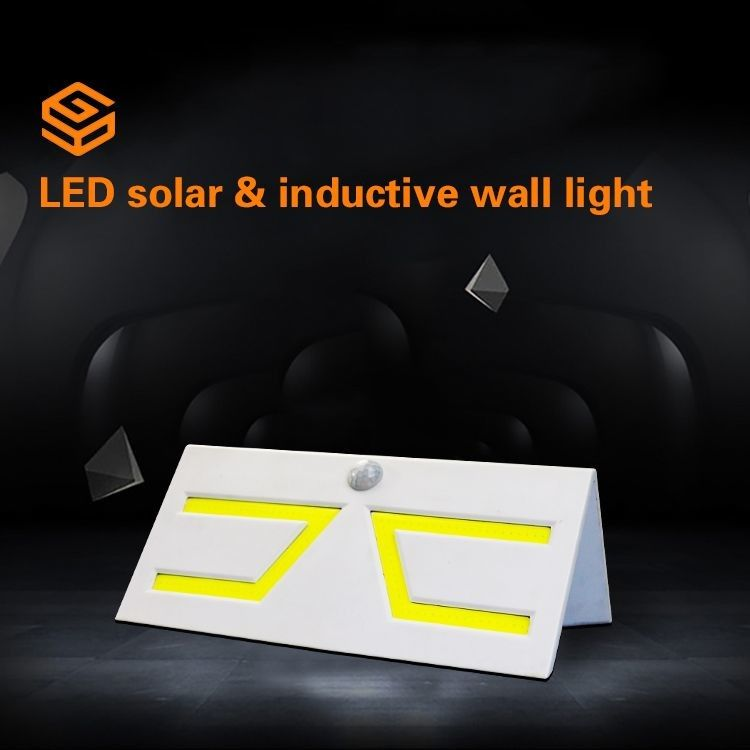 Rechargeable Solar Wall Mounted Motion Sensor Light 5w Gate Lamp IP65 120° Light Angle